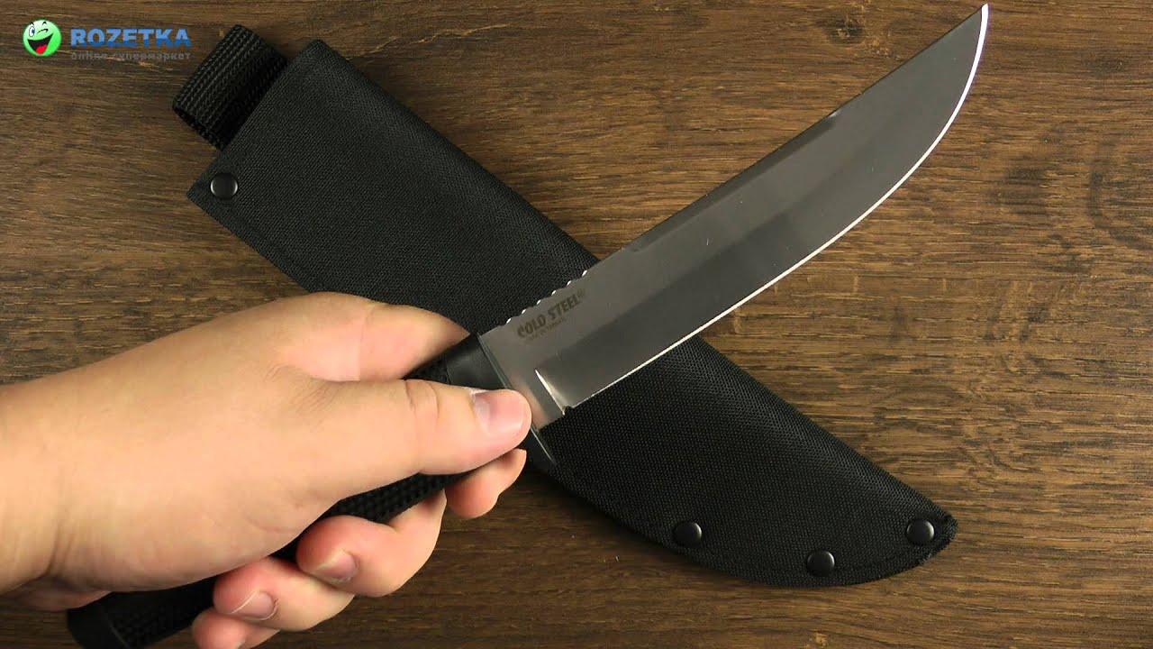 Нож cold steel outdoorsman lite 20ph нож викторинокс купить в украине