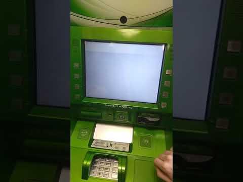 Пополнение смарткарты Мособлгаз в Сбербанке (октябрь 2019)