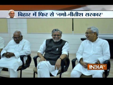Patna: Nitish Kumar, Sushil Modi & other BJP, JDU leaders leave for Raj Bhavan to meet Governor