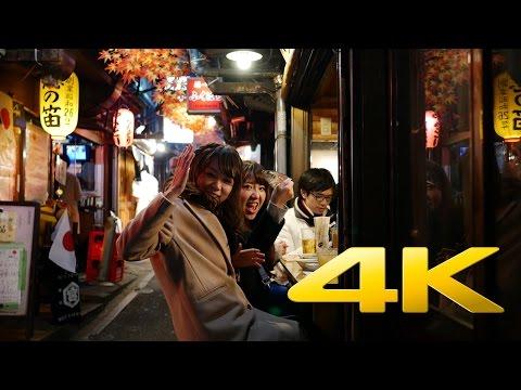 Shinjuku by Night Part II - Tokyo - 新宿区 - 4K Ultra HD 🏙 🗼 🇯🇵