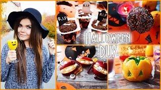 Halloween♡ DIY ♡ВКУСНЯШКИ, СВЕЧИ ♡ своими руками ♡  хэллоуин