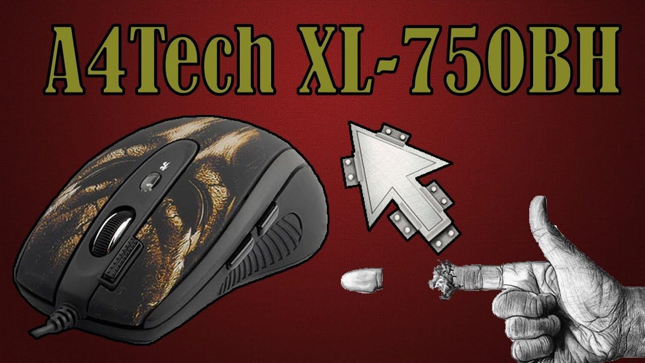 Обзор Мышки «A4Tech XL-750BH » для канала Новинки IT