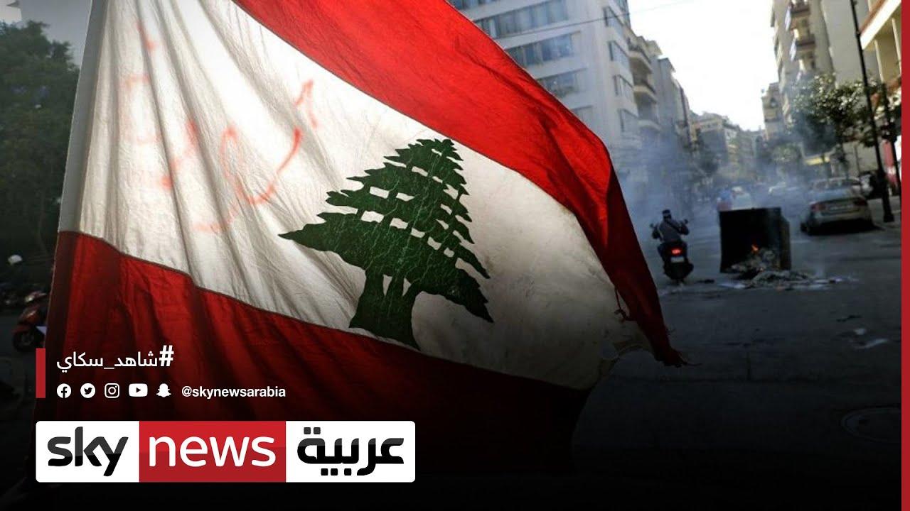 قطاع تعليم لبنان لم يشهد تجاوبا مع دعوة التعليم المدمج  - نشر قبل 2 ساعة