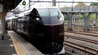"2019/05/12 E655系 なごみ 日暮里駅 | JR East: E655 Series ""Nagomi"" at Nippori"
