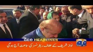 Geo Headlines - 08 AM 09-January-2018