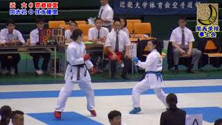 空手道 Karate 2018 齋藤綾夏(近畿大学)vs住友優里(同志社大学) 第62...