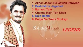 Kuldeep Manak, Old punjabi songs, Best punjabi songs, Manak diya kaliyan