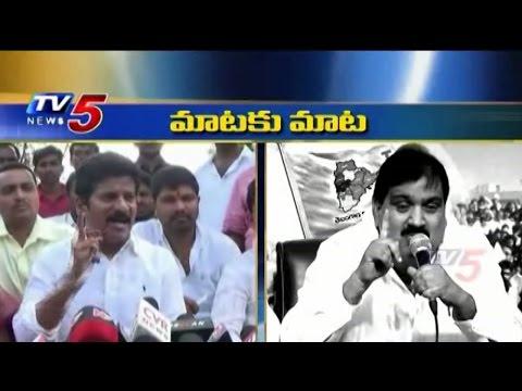 War of Words   Revanth Reddy Vs Mahendar Reddy : TV5 News