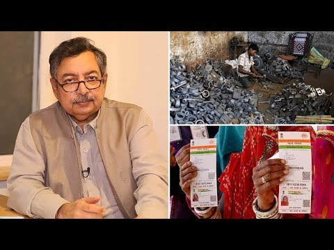 Jan Gan Man Ki Baat, Episode 128: Rising Unemployment in India and Aadhaar