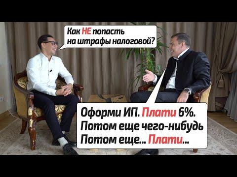 Штрафы за переводы с карты на карту! Все россияне ведут незаконную предпринимательскую деятельность!