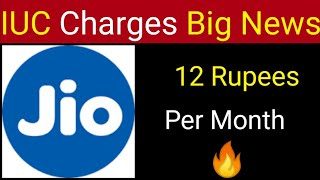 IUC Charges Big News : 12 Rupees Per Month | Jio IUC Recharge Plan