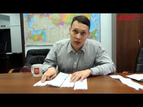 В ответе за инфляцию. Житель Ленобласти подал в суд на Госдуму и Минфин