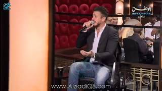 Saad lamjarred ana mou walhan abdellah rouiched