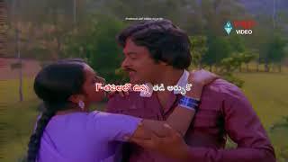 Banthi Chamanthi Muddadu Telugu Karaoke Song with telugu lyrics