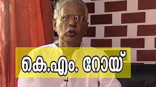 K M Roy (veteran journalist) : PaadaMudra 7 Oct 2015