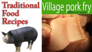 PORK FRY WITH OUT WATER | TRADITIONAL FOOD RECIPES | Pork fry | S WEB TV
