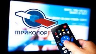 Триколор ТВ,настройка приёмника .GS-B210(, 2015-03-23T01:52:58.000Z)
