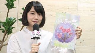 【深川麻衣 独占スナップ公開】→ http://www.wws-channel.com/interview...