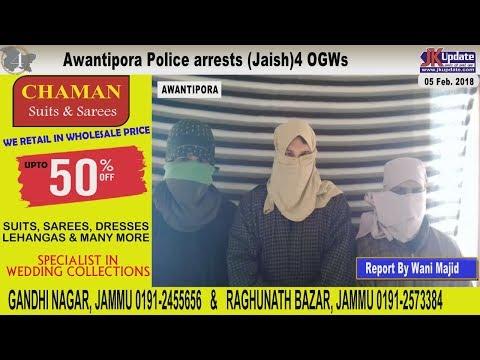 Jammu Kashmir News Round Up 05  Feb 2018