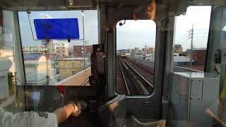 【前面展望】藤が丘⇛本郷 名古屋市営地下鉄