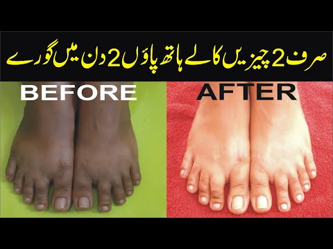 how to clean dark hand and feet || beauty tips || Home Remedies
