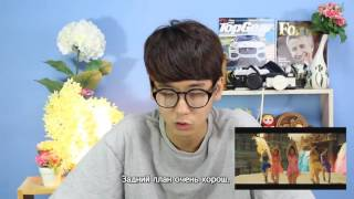 "Реакция корейцев на клип  ""NYUSHA   НЮША   Где ты, там я"""