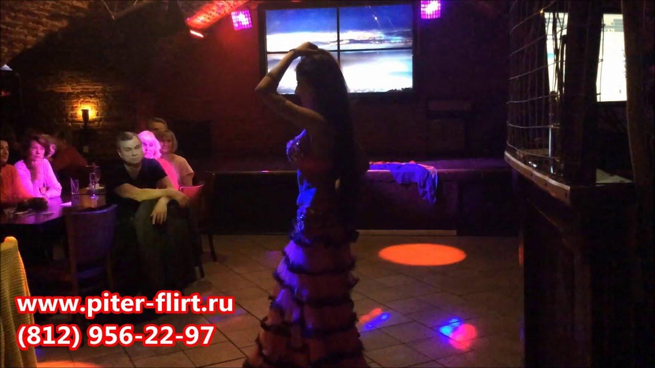 Клубы знакомств в москве для женщин