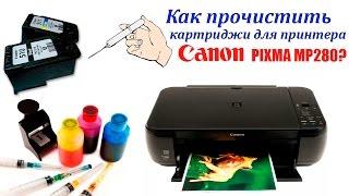 Toza siyoh patronlar Canon printer PIXMA MP280