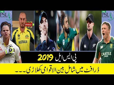 8877d39150 Foreign Players Included in Pakistan Super League 2019 Draft