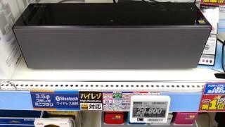 量販店での、ハイレゾ対応アクティブスピーカー、最初はsony SHS-HGI 、...