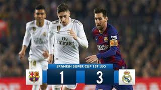 Барселона без Неймара против Реал Мадрид Суперкубок Испании
