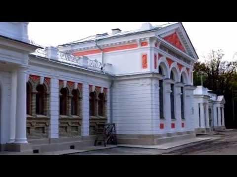Видео Ессентуки Курортный парк