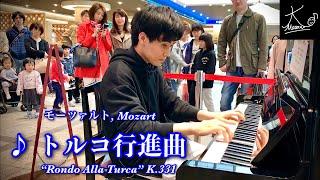 【ストリートピアノ #4】W.A.モーツァルト / トルコ行進曲 K.331【神戸駅地下街「デュオこうべ」】