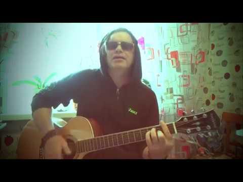 Мир через стекло  -   Двип (акустика, авторская песня) ♪ ♫ ♩ ♬
