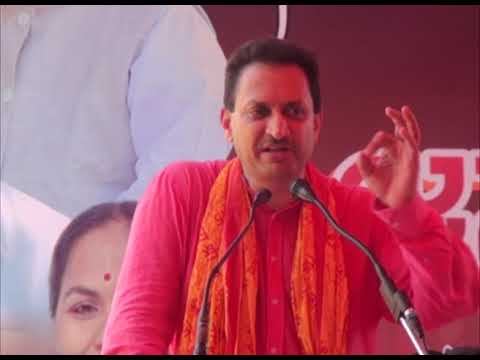 "Speech of Sri Anantkumar Hegde, Hon'ble Union MoS-SD&E in ""Janasurakhsa yatre"" at Ankola"