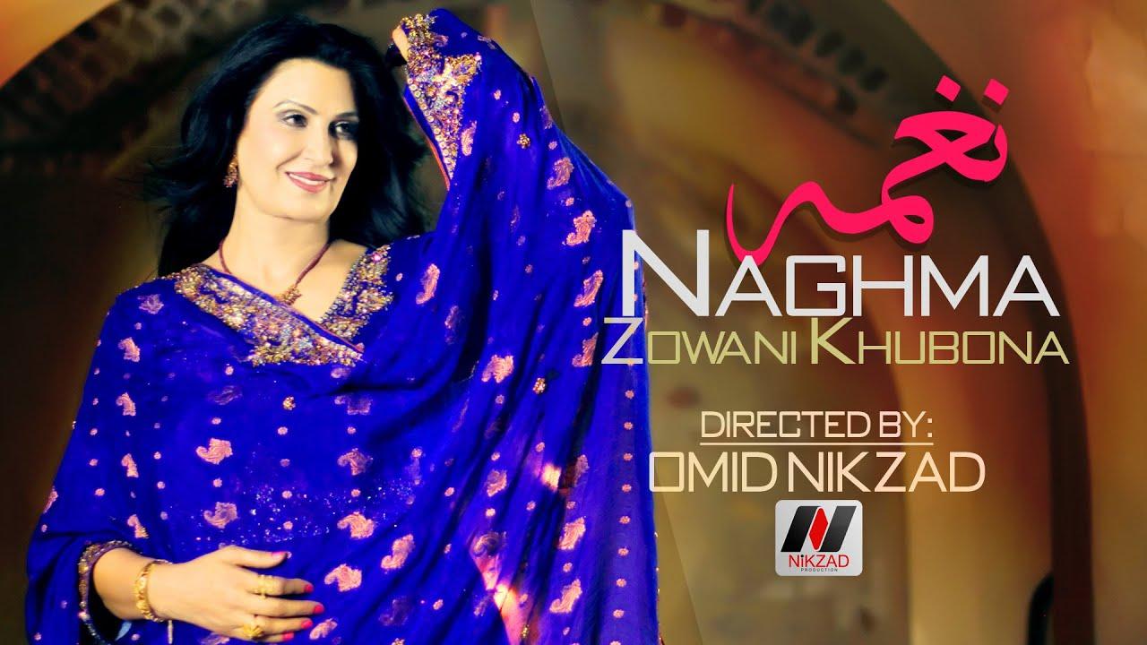 Download Naghma - Da Zwani Khooba - NEW AFGHAN SONG 2015 - نغمه