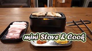 반합 으로 삼겹살 구워먹자!  / mini stove …