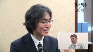 藤井聡×施光恒「土木と日本人 第一部 日本人のこころをつくる土木」(築土構木の思想 第48回)
