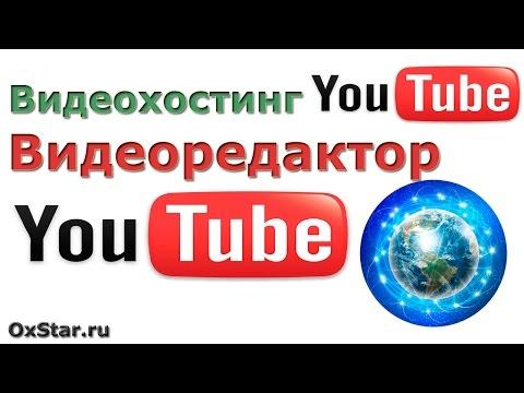 Программы для работы с видео, аудио и фото