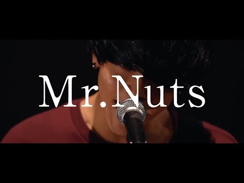 Mr.Nuts - 帰り道(OFFICIAL MUSIC VIDEO)