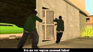 GTA San Andreas. Прохождение: Зелёный Sabre / Зелёная сабля (миссия 27).