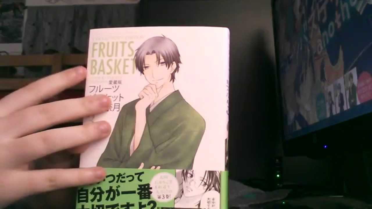 Fruits Basket Collectors Edition Japanese Version Vol 3