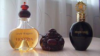 Восточные ароматы NERO ASSOLUTO от Roberto Cavalli и VENEZIA от Laura Biagiotti - Видео от Tatiana Tanya