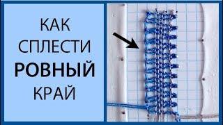 видео Кружевоплетение в Вологодском крае. История и особенности.