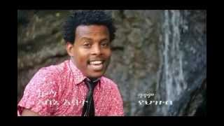 Ethiopian new traditional funny Video by Asne Abate 2015-Toda