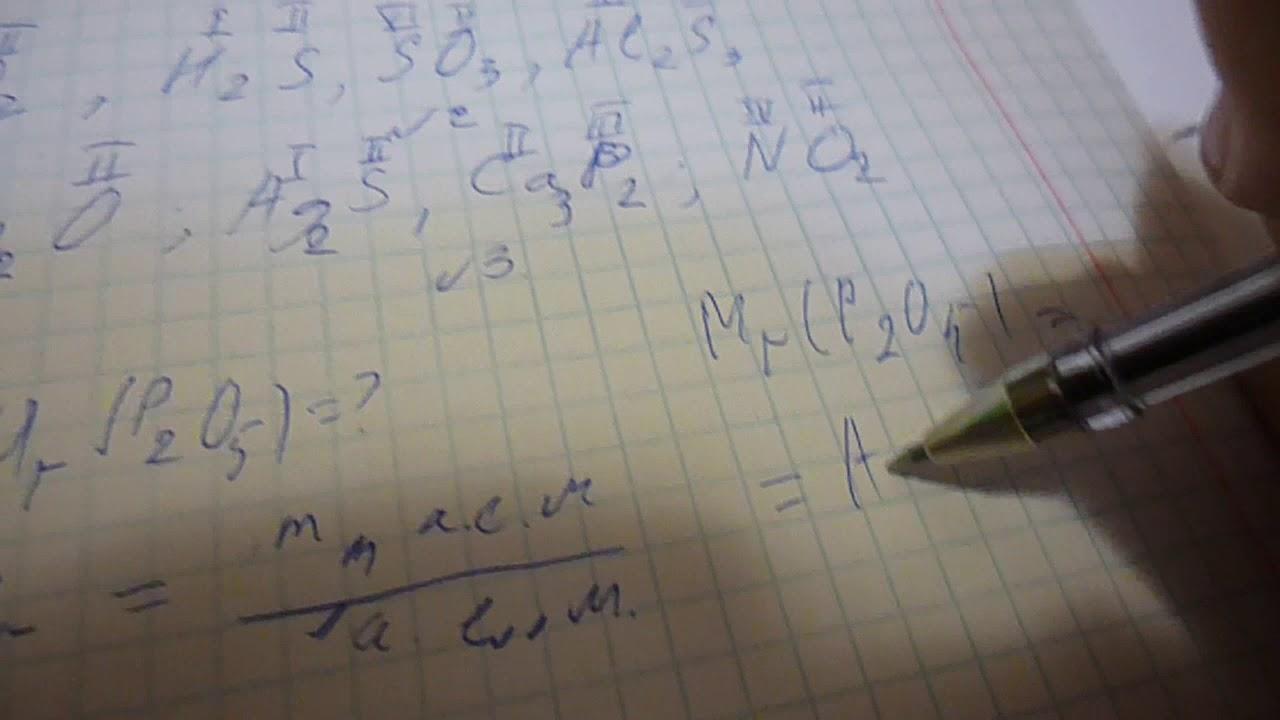 Контрольная работа номер 3 по химии 8 класс кузнецова левкин