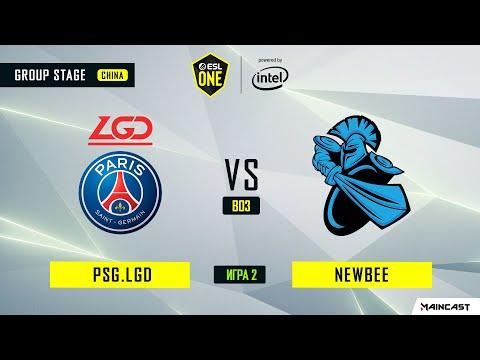 PSG.LGD vs Newbee vod
