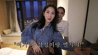 과연 베트남 달랏에서 하루 숙박 8만원대 4성급 호텔의…