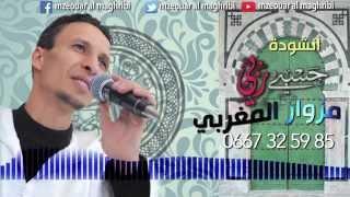amdah nabawiya anachid islamiya diniya maghribiya new 2015
