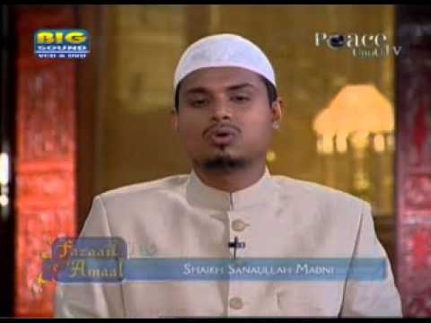 SABR KI AHMIYAT BY SHAIKH SANAULLAH MADANI—PEACE TV (URDU)